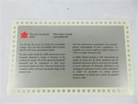 1989 ROYAL CANADIAN MINT PROOF SET
