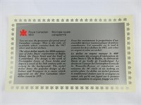 1987 ROYAL CANADIAN MINT PROOF SET