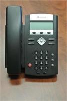 7 Polycom Phone System