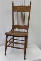 Double press back hip rest chair (seat is split)