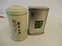 GROUPING OF 4 NEWER CHINESE TEA TINS
