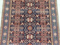 ARDEBIL HAND KNOTTED WOOL AREA RUG