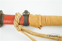 Rare WWII Japanese Dress Sword