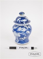 Asian Pottery Jar with Lid