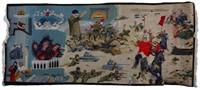 MILITARIA & WARTIME: WWII, KOREA, VIETNAM & CURRENT