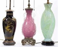 Steuben Cameo and Rose Quartz Table Lamps.