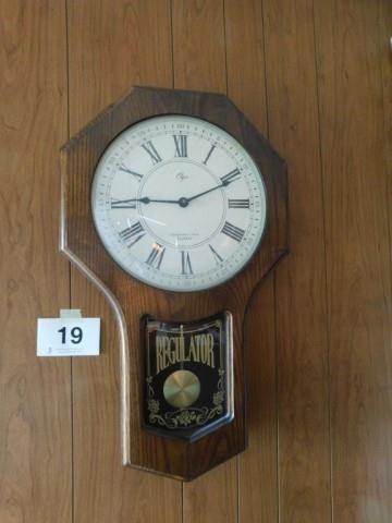 Elgin Westminster chime quartz wall clock 27 | HiBid Auctions