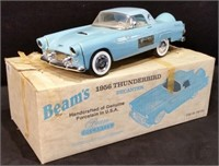 COLLECTOR CAR PRODUCTIONS MEMORABILIA AUCTION - JUNE 1 - 3,