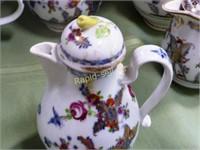 Antique Tea Set