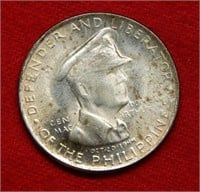 Weekly Coin & Currency Auction 4-13-18