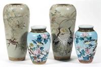 Selection of Japanese ceramics