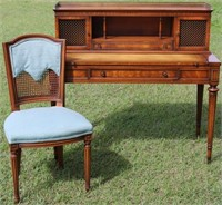 March Antiques & Collectibles