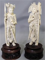 HALL'S ONLINE: Asian Collectibles