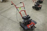 JANUARY 15TH - ONLINE EQUIPMENT AUCTION