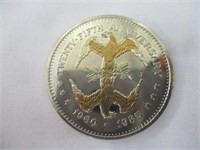"""2) Great American Presidents """"Double Eagle"""" Coins"""