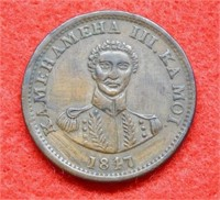 Weekly Coin & Currency Auction 11-17-17