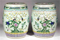 An assortment of Chinese porcelain and Asian decorative arts including this pair of Chinese export porcelain garden seats with likely merchant's marks on bases