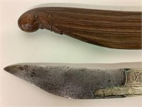 Exceptionally Unusual Knife and Sheath