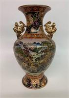 Fine Satsuma Style Double Handled Vase