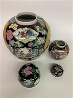 Chinese Decorated Ginger Jar Pair
