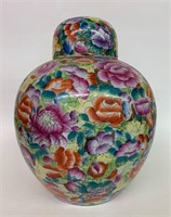 Fine Chinese Floral Ginger Jar