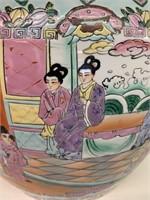 Large Oriental Decorated Koi Bowl