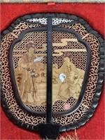 Fine Oriental Ornate Fan