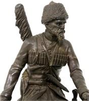 Felix Hodorovich Russian Bronze Figural Sculpture