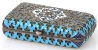 Russian Silver & Plique a Jour Box