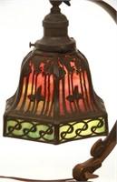 Handel Sunset Palm Overlay Desk Lamp