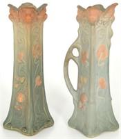 3 Piece Weller Art Nouveau Pottery