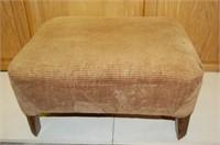 short foot stool