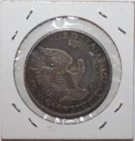 1811 Capped Bust Lettered Edge Half Dollar