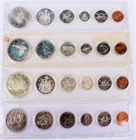 September 26th ONLINE ONLY Coin Auction