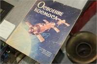 Vintage Russian Space Program Stamps