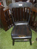 EARLY PLANK BOTTOM ROCKING CHAIR