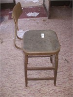 """METAL SHOP STOOL 25 1/2"""" TO THE SEAT"""