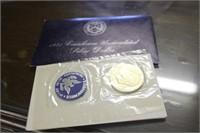 1971 UNC Eisenhower Silver Dollar