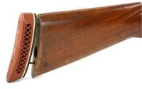 WINCHESTER MODEL 12 SHOTGUN 12 GAUGE