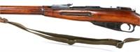 1925 RUSSIAN IZHEVSK ARSENAL 91/30 RIFLE 7.62X54R