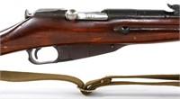1943 TULA MOSIN NAGANT 91/30 RIFLE 7.62X54R