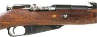 RUSSIAN IZHEVSK MODEL M44 RIFLE 7.62X54R