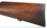 1895 CHILEAN LOEWE MODEL 1895 RIFLE 7X57mm