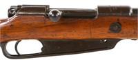 1890 ERFURT MAUSER MODEL 1888 RIFLE 8MM