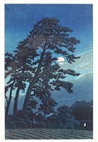 Japanese Works of Art - PART I: Prints & Decorative Arts