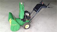 August - Public Auto, Equipment and Powersports Auction