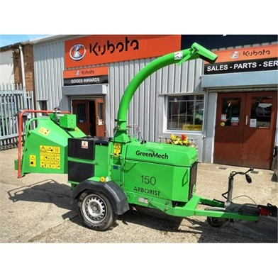 Commercial wood chipper parts