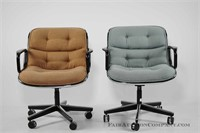 Early August 2017 Mid Century Modern High End Design Auction