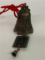Small Bronze Orient Bell Chime