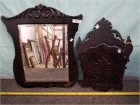 """Vintage Mirror- 25"""" X 28""""  And Detailed Wall"""